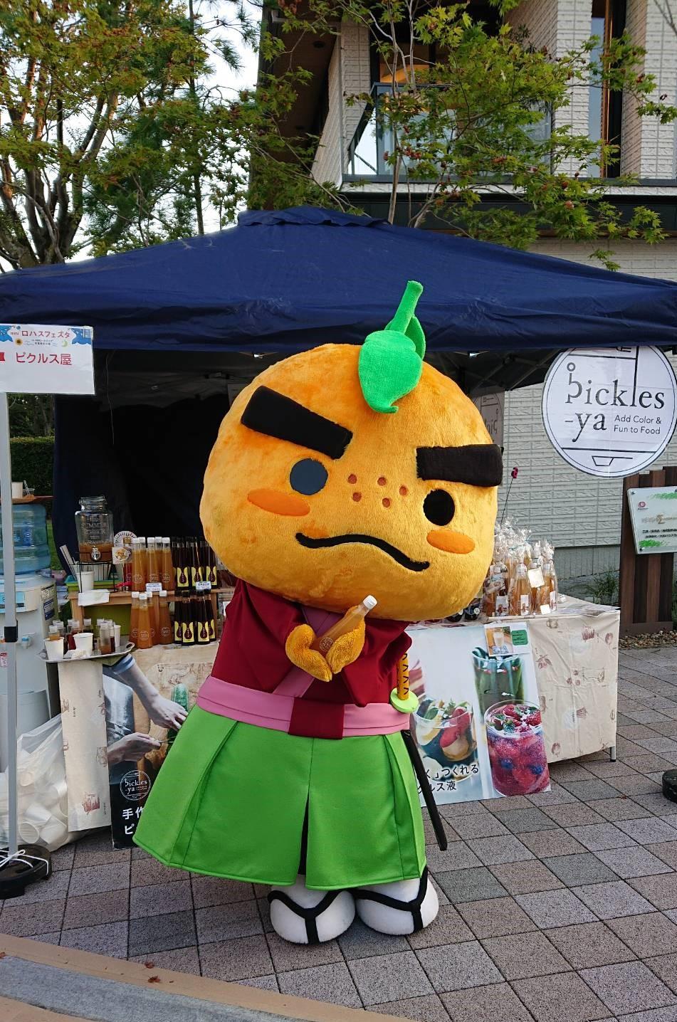 【大阪】第12回miniロハスフェスタinABCハウジング千里万博公園 ありがとうございました
