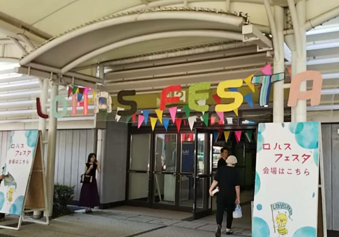 【大阪】ロハス南港ありがとうございました