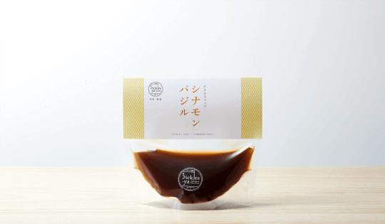ピクルスパック/シナモンバジル 【季節限定(7〜10月発売)】